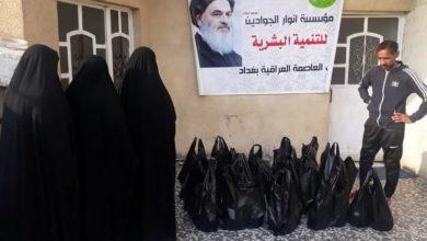صورة مؤسسة أنوار الجوادين تطلق حملة مساعداتها الشهرية للمتعفّفين في بغداد