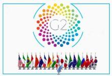 صورة دعوة للنظر في التحديات التي تواجه الإنسانية قبيل انعقاد قمة العشرين في رياض