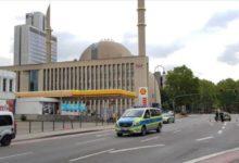 صورة إلصاق عبارات معادية للإسلام على جدران مسجد في ألمانيا