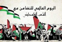 صورة اللاعنف: 63 عاماً ولا تزال القضية الفلسطينية معلقة ودون أي حلول