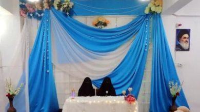 صورة حوزة كربلاء النسوية تحتفل بذكرى مولد الرسول الأعظم والإمام الصادق عليهما السلام
