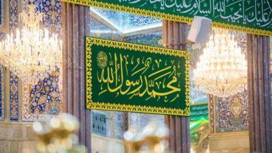 صورة بالصور.. مرقد الإمام الحسين عليه السلام يبتهج بذكرى المولد النبوي المبارك