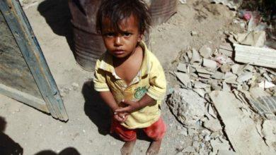 صورة الأمم المتحدة: خطر المجاعة وشيك في اليمن
