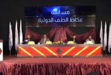 صورة قناة الإمام الحسين عليه السلام الثانية تنظم مسابقة لتسليط الضوء على واقعة الطف التاريخية (صور)