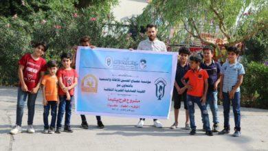 صورة انطلاق مشروع فرِّح يتيماً في محافظة البصرة