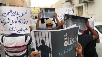 صورة مراقبون: للبحرين وجهان.. سلمّي لدعايتها الخارجية وعنفيّ في تعاملها مع المكوّن الشيعي