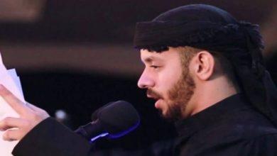 صورة السلطات السعودية تنقل الرادود الحسيني محمد بوجبارة إلى سجن الدمام
