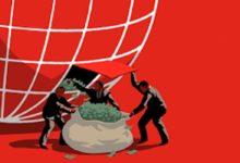 صورة اللاعنف: الفساد يشكل عقبة كبرى امام التنمية والازدهار الإنساني بشكل مطلق