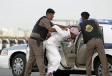 صورة منظمة حقوقية تستنكر حملات الاعتقال السعودية ضد المواطنين الشيعة