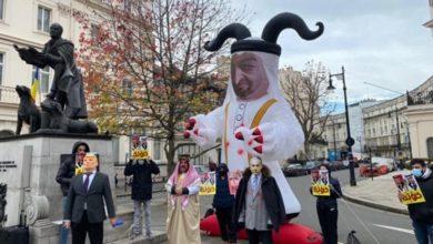صورة وقفة احتجاجية في لندن تنديداً بانتهاكات الإمارات لحقوق الإنسان