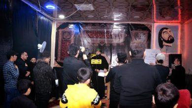 صورة مؤسسة أُمّ البنين في ميسان تقيم مجلس عزاء بذكرى استشهاد السيدة الزهراء عليهما السلام