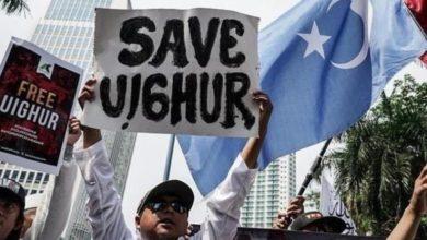 صورة مسيرات احتجاجية في النيبال تنديداً بالانتهاكات ضد مسلمي الإيغور