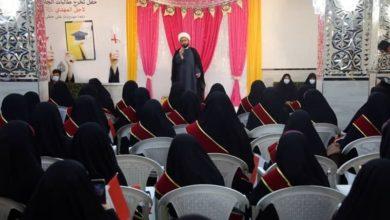 صورة مؤسسة المعصومين الأربعة عشر في كربلاء تحتفل بتخرّج دفعة من طالبات الجامعات