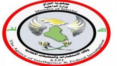 صورة القبض على إرهابي انتحاري في نينوى