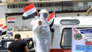صورة الصحة العراقية: نسبة الشفاء من فايروس كورونا بلغت 90%