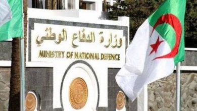 """صورة مطلوب منذ ربع قرن.. الجزائر تعلن اعتقال """"إرهابي خطير"""""""