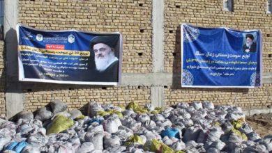 صورة مؤسسة مصباح الحسين عليه السلام توزّع عشرات الأطنان من الوقود للمتعفّفين بمدينة مزار شريف الأفغانية