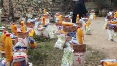 صورة مؤسسة خيرية كربلائية تقدم المساعدات الإنسانية للمتعففين في اليمن
