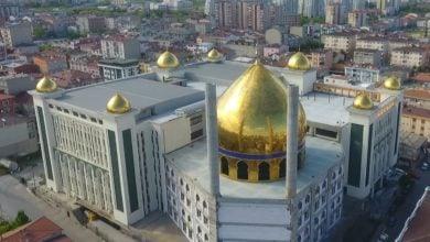 """صورة """"مسجد الزينبية"""".. أكبر مسجد في تركيا وأوروبا يتسع لـ (10 آلاف مصلٍ)"""