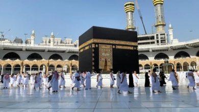 صورة إجراء جديد من شؤون المسجد الحرام لذوي الإعاقة البصرية