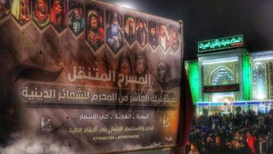 صورة كربلاء: عرض مسرحية تجسّد آلام السيدة الزهراء (عليها السلام) وسط حضور حاشد