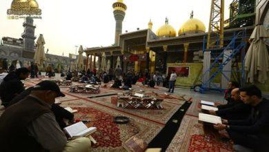 صورة الصحن الكاظمي المطهر يحتضن جلسات قرآنية بذكرى وفاة السيدة أُمّ البنين عليها السلام (صور)