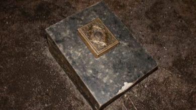صورة السويد: العثور على منحوتة مصحف معدني داخل حديقة في مالمو (صور)