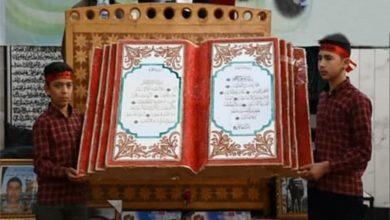 صورة سوريا… صحن العقيلة زينب عليها السلام يحتضن فعاليات تكريم حفظة القرآن الكريم
