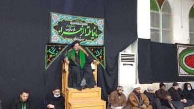 صورة مجلس عزاء فاطمي في حسينية الحوزة العلمية الزينبية في سوريا