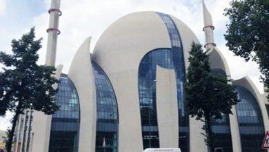 صورة المسجد المركزي بألمانيا يتلقى رسائل تهديد معادية للإسلام