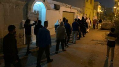 صورة البحرين: تظاهرة تندّد بذكرى جريمة إعدام 3 شبان