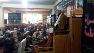 صورة مكتب المرجع الشيرازي في كابل يقيم مجلس العزاء الفاطمي