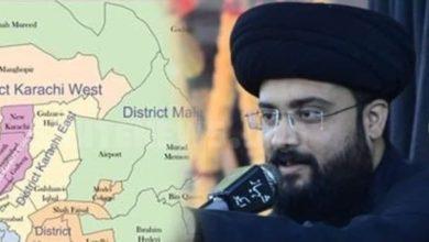 صورة سياسيون وناشطون باكستانيون يأسفون لتزايد ظاهرة التجديف ضد الشيعة