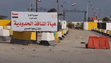صورة العراق: الأزمة النيابيّة توصي بإغلاق الحدود لمدة 14 يوماً