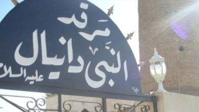 صورة الشروع بإعمار مرقد النبي دانيال عليه السلام في الموصل بعد نسفه من قبل د11عش الإ.ر.ها.بي