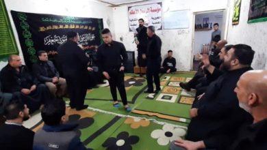 صورة إقامة مجلس عزاء فاطمي في مدينة الكاظمية المقدسة