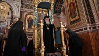 صورة مسلمو اليونان يدينون إهانة رئيس الأساقفة لدينهم