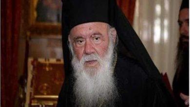 صورة أنقرة تدين استهداف رئيس أساقفة اليونان للإسلام والمسلمين