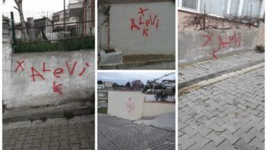 """صورة تركيا: لون أحمر يغطي منازل """"علويين"""" تثير مخاوف إعادة """"استهدافهم"""""""