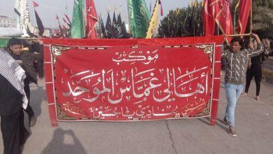 """صورة أهالي غمّاس يحيون """"المحرّم الثاني"""" عند مرقد أمير المؤمنين (عليه السلام)"""