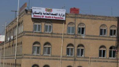 صورة اليمن: تحذيرات من عواقب إيقاف منظمة الصحة العالمية دعمَ المشتقات النفطية