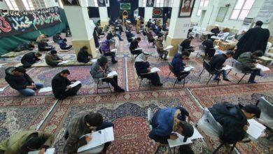 صورة بدء امتحانات طلبة الحوزة العلمية الزينبية في سوريا