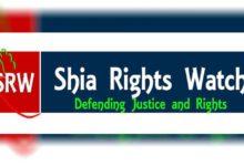 صورة شيعة رايتس ووتش تستنكر الأحكام الطائفية الصادرة عن المحاكم السعودية بحق عدد من الشبان