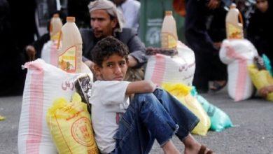 صورة من صنع البشر.. الأمم المتحدة تحث على درء مجاعة واسعة النطاق في اليمن