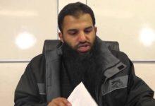 صورة ألمانيا تحكم بالسجن 10 سنوات على العقل المدبر لتنظيم د1عش الإرهـ،ـابي