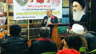 صورة الاحتفال بمولد الإمامين علي والجواد عليهما السلام في بغداد