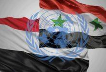 صورة نزيف الدم مستمر في اليمن وسوريا.. المسلم الحر تطالب الأمم المتحدة بالتدخل