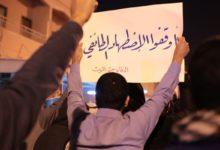 صورة شيعة رايتس ووتش: نكبات وويلات عانى منها الشيعة على مر التاريخ بسبب العنصرية والطائفية