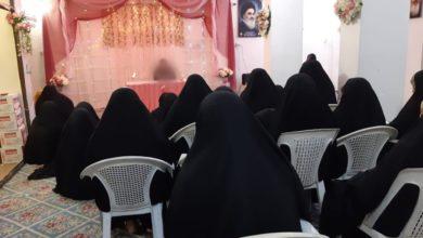 صورة حوزة كربلاء النسوية تحتفل بالمولد الفاطمي المبارك