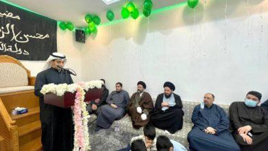صورة نجل المرجع الشيرازي يبارك للكويتيين ذكرى ولادة أم الحجج (عليها السلام)